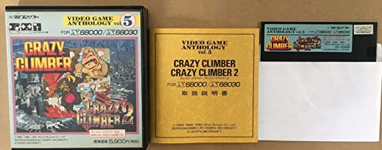 X68000 クレイジークライマー/クレイジークライマー2 Crazy Climber 1&2