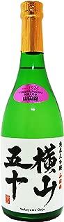 横山五十 純米大吟醸 WHITE 720ml