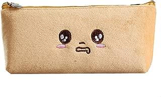 Pencil Case Creative Cute Expression Pencil Bag Pen Bag Cartoon Stationery Box Velvet Storage Box(Brown)