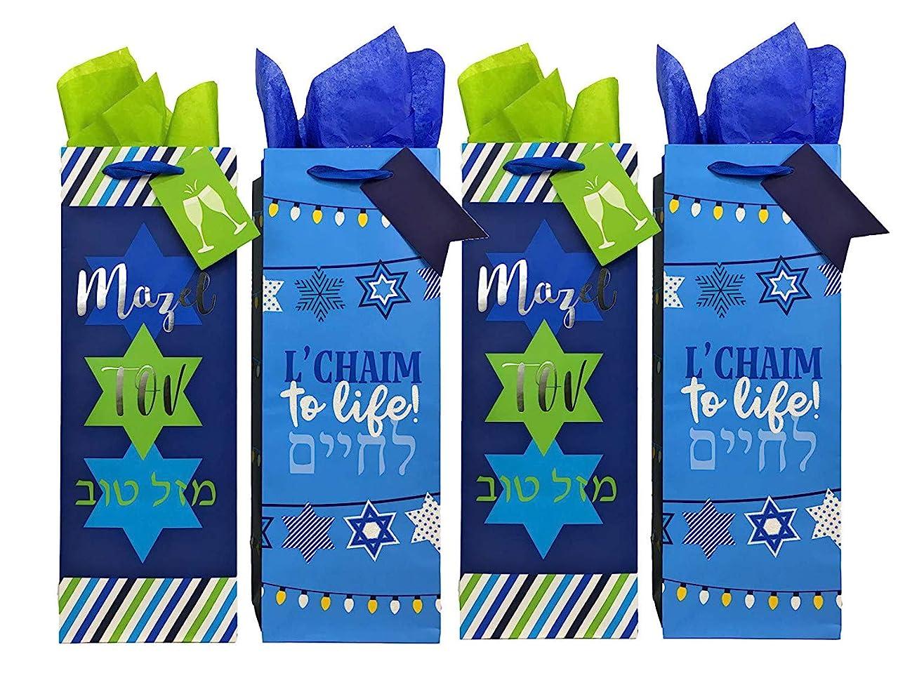 Wine Bottle Gift Bags with Tissue Passover Hanukkah (Mazel Tov)