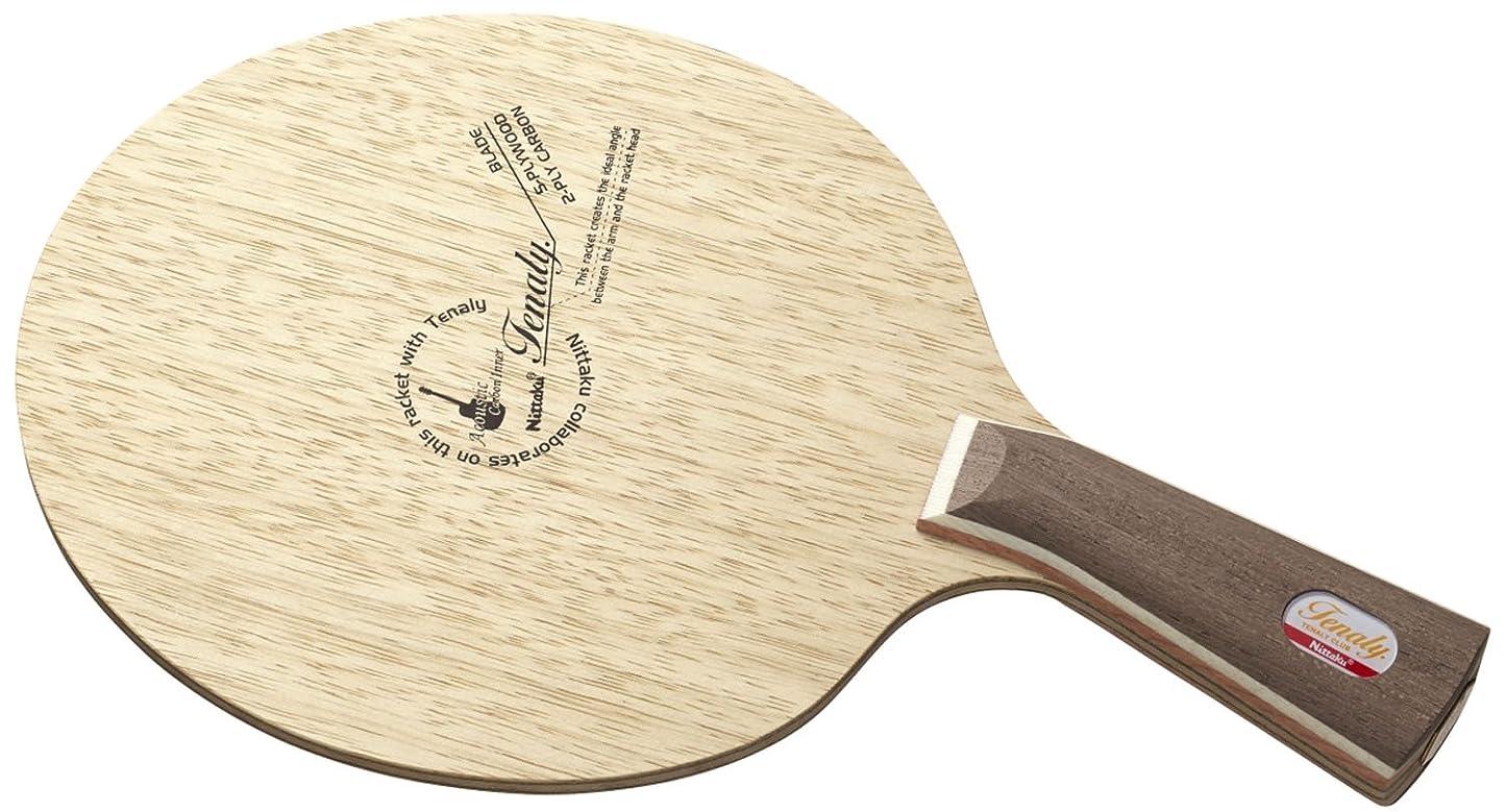 建てるおいしい望ましいニッタク(Nittaku) 卓球 ラケット テナリーアコCBインナー シェークハンド 攻撃用 特殊素材入り NC-0428