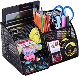 MONBLA Mesh Multi-Functional Stationery Storage Organizer Office Stationery Case Stationary Caddy Metal Desk Organizer Pencil Pen Holder 5 Compartments Black