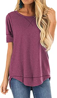 JomeDesign Summer Tops for Women Short Sleeve Side Split...