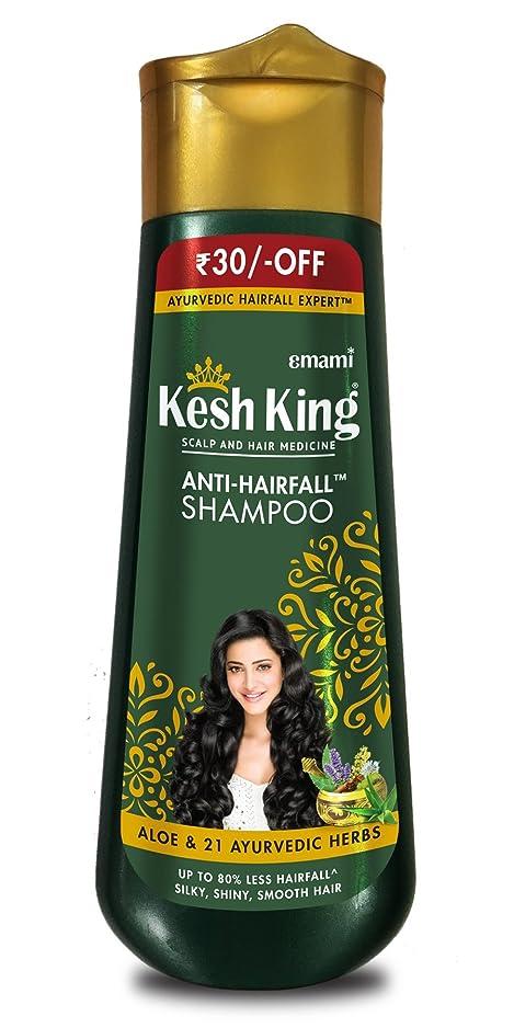 ゲスト反対分配しますKesh King Scalp And Hair Medicine Anti Hairfall Shampoo, 200ml