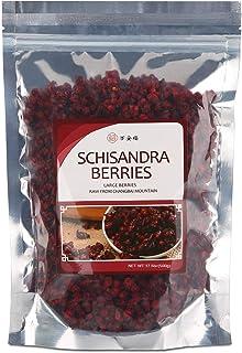 Schisandra Berries Raw from Changbai Mountian 100% Natural Dried Loose Berry Wu Wei Zi Whole Bulk Herbs tea 北五味子 (북오미자) 17...