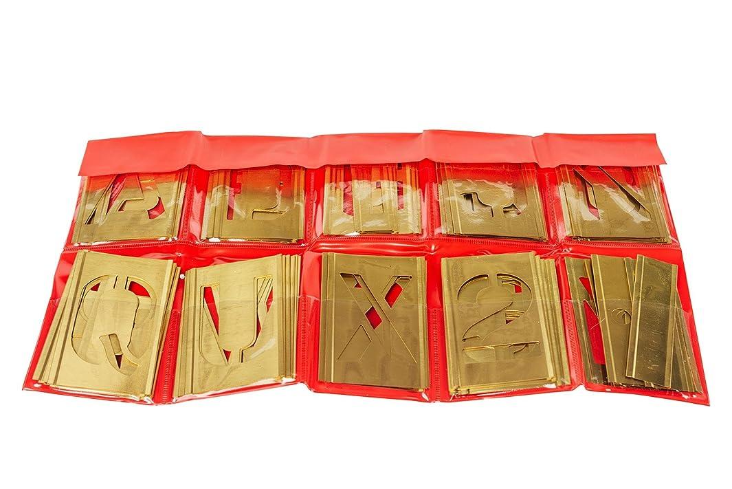 PRYOR IS763 Brass 76 Piece Interlocking Stencil Set 3
