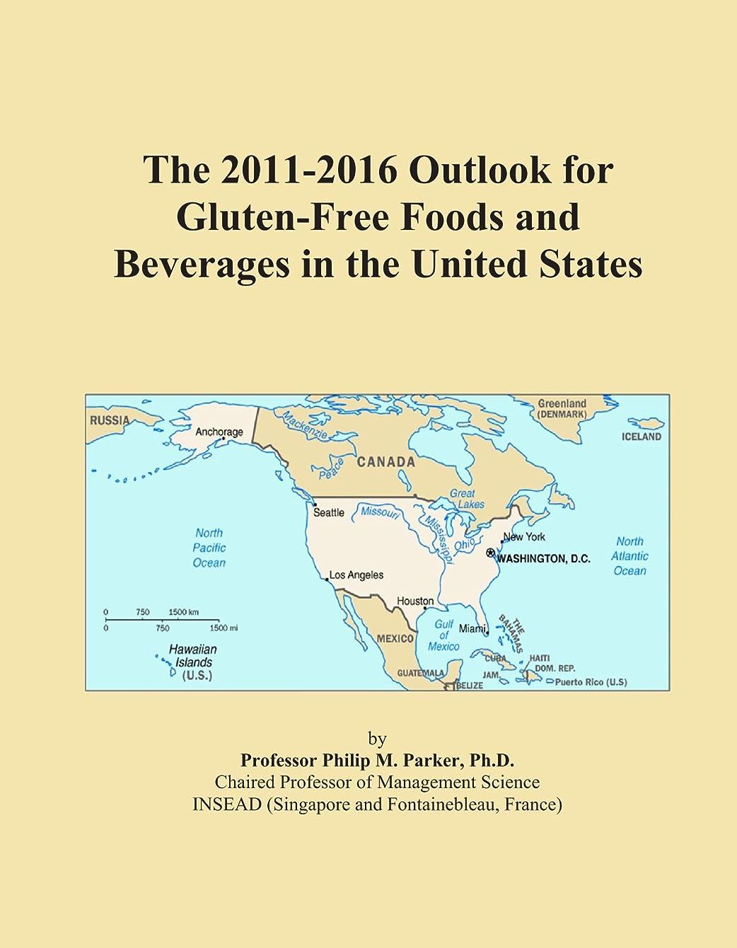 利点抑圧者画面The 2011-2016 Outlook for Gluten-Free Foods and Beverages in the United States