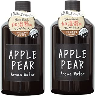 【2個セット】Johns Blend アロマウォーター 加湿器 用 480ml アップルペアー の香り OA-JON-7-4
