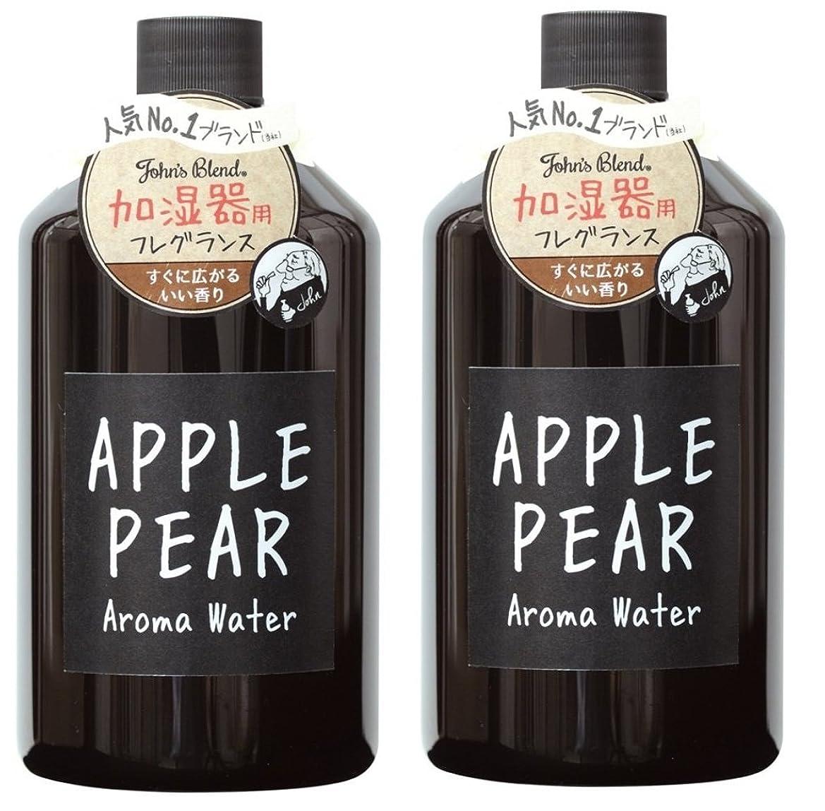 抗議進行中同じ【2個セット】Johns Blend アロマウォーター 加湿器 用 480ml アップルペアー の香り OA-JON-7-4