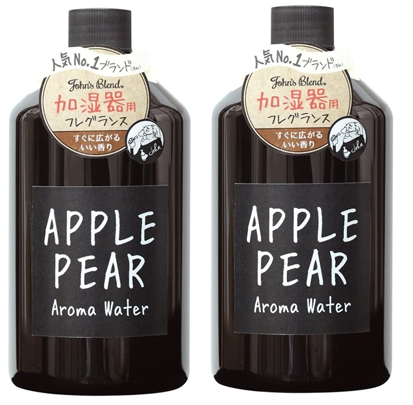 接ぎ木程度特異性【2個セット】Johns Blend アロマウォーター 加湿器 用 480ml アップルペアー の香り OA-JON-7-4