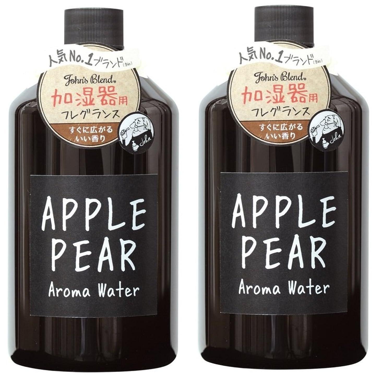 センチメンタルキャンプ反対【2個セット】Johns Blend アロマウォーター 加湿器 用 480ml アップルペアー の香り OA-JON-7-4