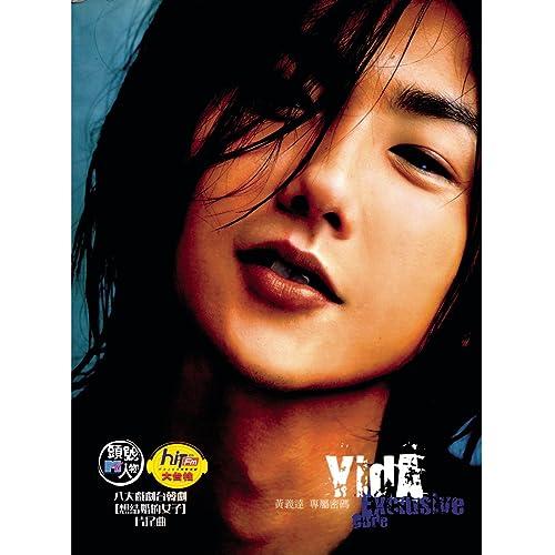 Xing fu de bao zheng (album version) by vic chou on amazon music.