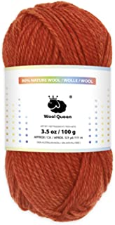 Wool Queen 80% Nature Wool Yarns, Agate,3.5 OZ/121 Yards, Worsted Weight Yarn for Rug Punch, Pompom Art, Weaving, Crochet ...