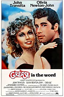 MCPosters Grease is the Word GLOSSY FINISH Movie Poster - MCP223 (24