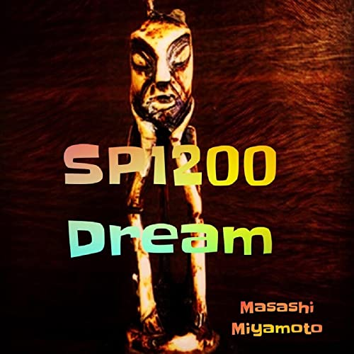 SP1200 Dream