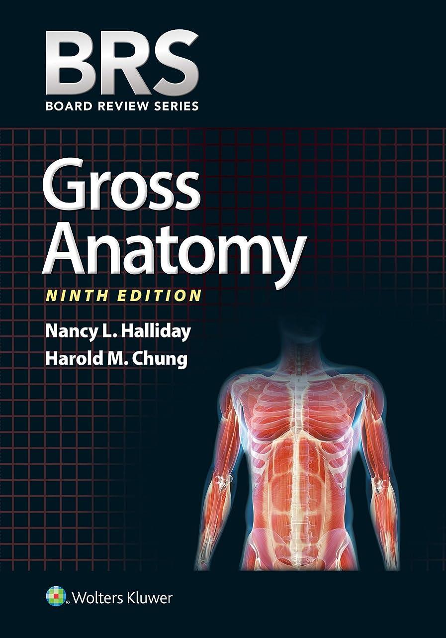 太陽体容器BRS Gross Anatomy (Board Review Series) (English Edition)