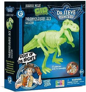 ジオワールド (GEOWORLD) 恐竜 ティラノサウルス 暗闇で光る 骨フィギュア CL1651K 正規品