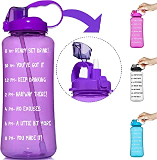 HydroMATE 3L & 1.5L Straw Motivational Water Bottle Time Marker Large BPA Free Jug Handle Time Marked Drink Marking Measures Track Daily Water Intake Hydro MATE 128 oz 64 oz (3 Liter,  Purple)