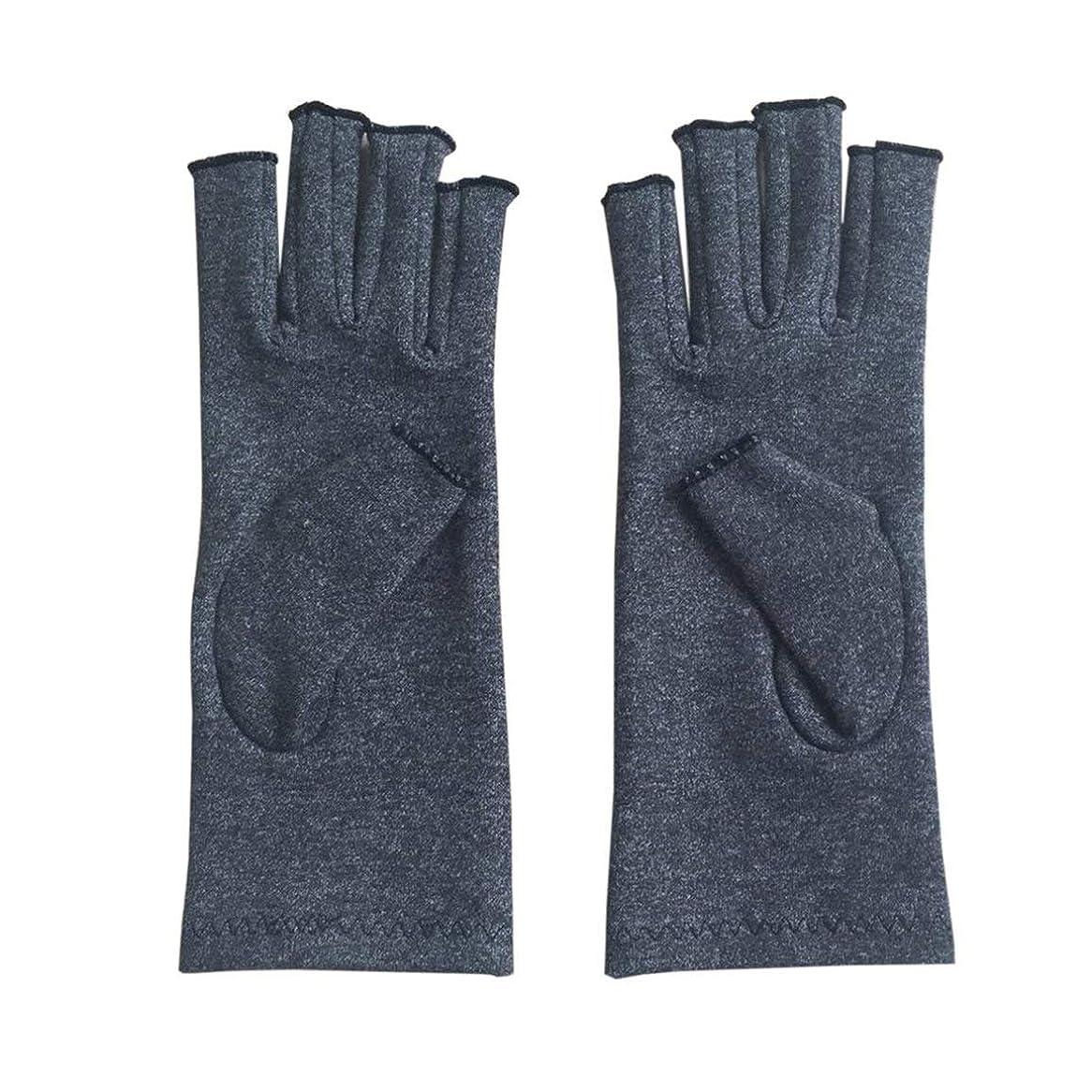 ありふれた具体的にドリンクペア/セット快適な男性女性療法圧縮手袋無地通気性関節炎関節痛緩和手袋 - グレーM