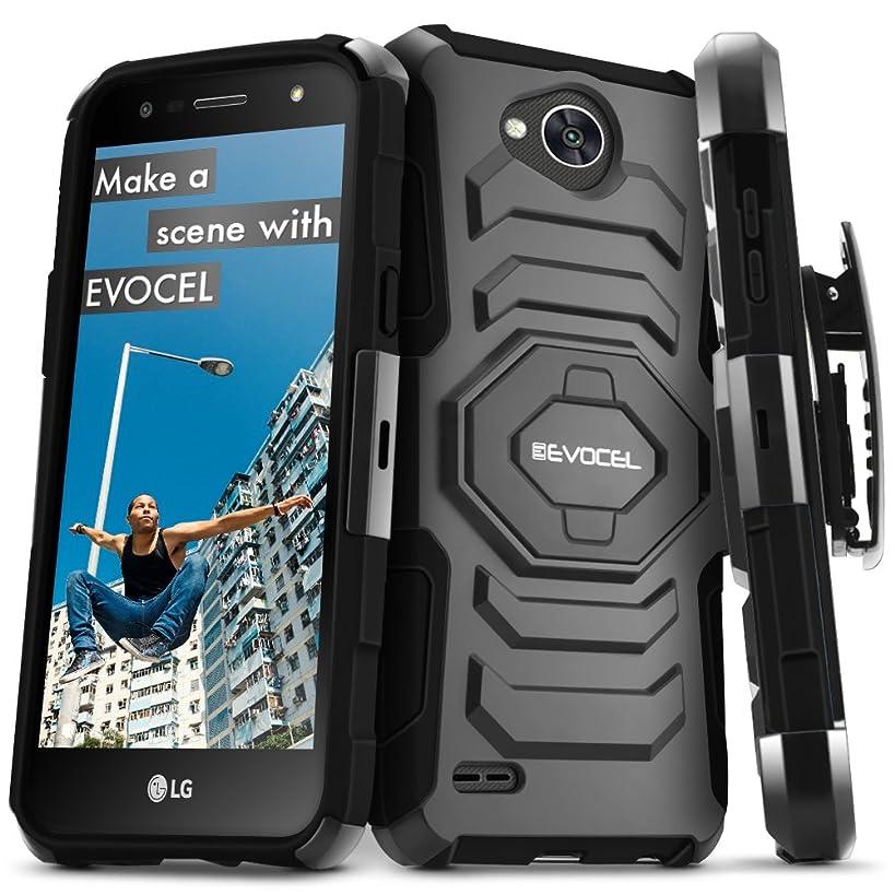 LG X Power 2 / LG X Charge/LG Fiesta 2 / LG Fiesta LTE Case, Evocel [New Generation Series] Belt Clip Holster, Kickstand, Dual Layer for LG Fiesta LTE / M327 / L63BL / L64VL / US701, Black