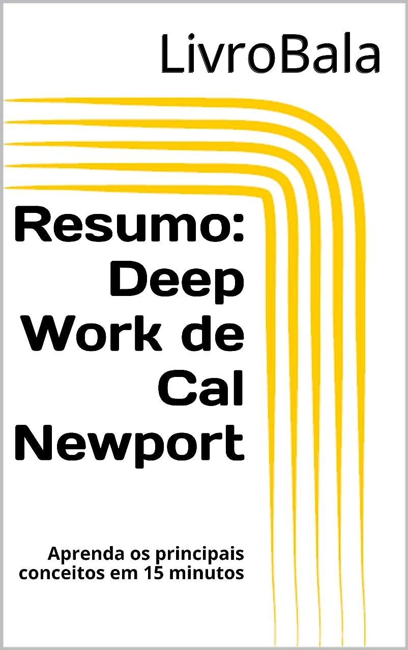 有力者逆説玉ねぎResumo: Deep Work de Cal Newport: Aprenda os principais conceitos em 15 minutos (Portuguese Edition)