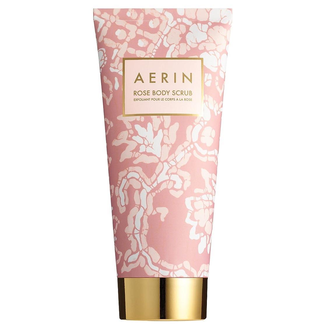 お手入れ触覚くるくるAerinは、スクラブ200ミリリットルをバラ (AERIN) (x2) - AERIN Rose Scrub 200ml (Pack of 2) [並行輸入品]