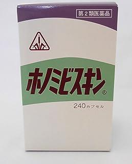 【第2類医薬品】ホノミビスキン240カプセル
