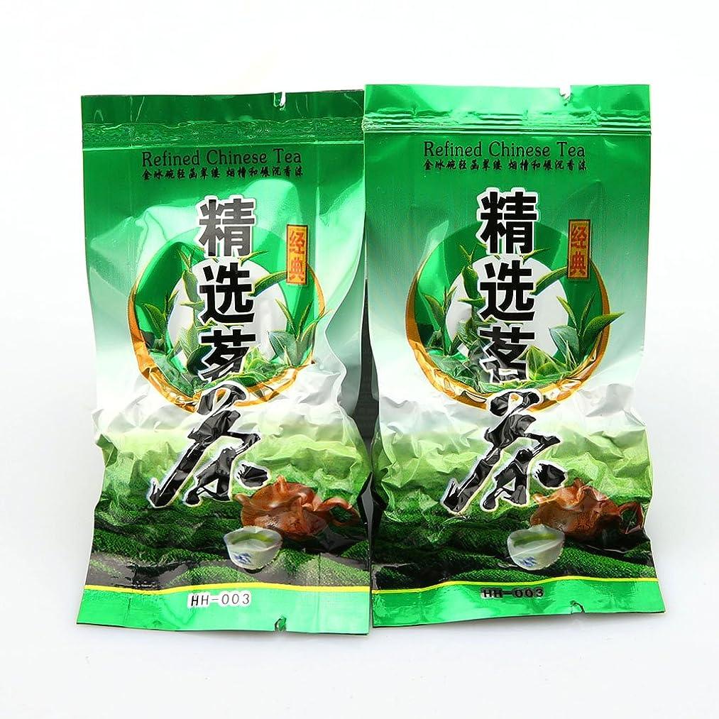 GOARTEA 60pcs8g Organic Nonpareil Supreme King grade Jasmine Dragon Pearl Ball Loose Leaf Chinese Green TEA Easy Bag