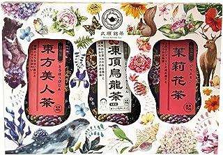 【お茶ギフト】久順銘茶プレミアムセレクト 台湾茶 飲み比ベリーフセット(上級凍頂烏龍茶・東方美人茶・ジャスミン茶 中国茶 烏龍茶 茶葉 セット)