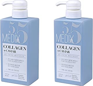 Medix 5.5 Collagen Cream with Caviar. Anti-aging Moisturizer. Firms And Tightens For Younger Looking Skin. Anti-Aging Cream Infused With Peptides, Aloe Vera, and Green Tea. (Two - 15oz)