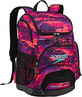 personalized swim backpack