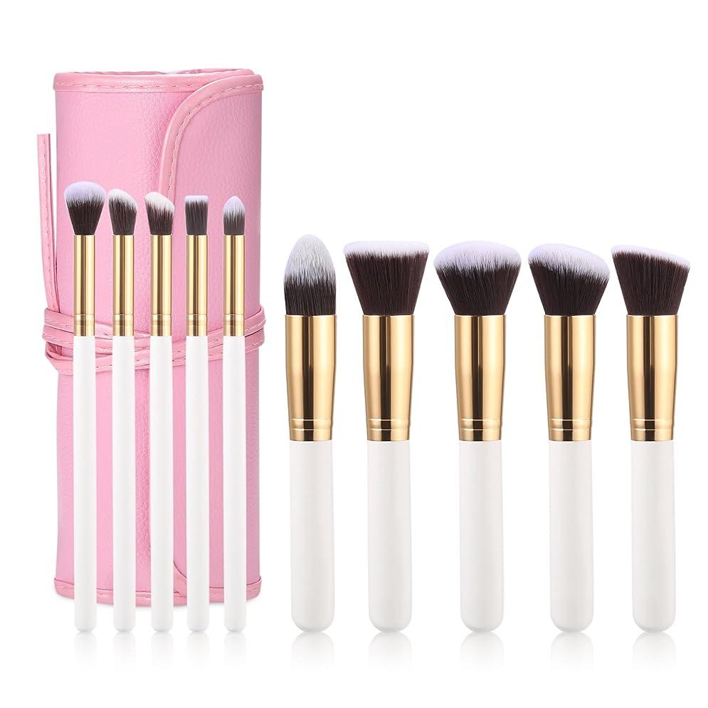 進捗急いで枯れる化粧ブラシをセット,化粧ブラシ 化粧筆 ,パウダーブラシ、ファンデーションブラシ、チークブラシ、ハイライトブラシ、アイ シャドウブラシ、アイライナーブラシ,リップブラシ,10本の化粧筆,良質の化粧品袋を配達する,高品質の化粧ブラシ, 貴族のゴールド メイクブラシ