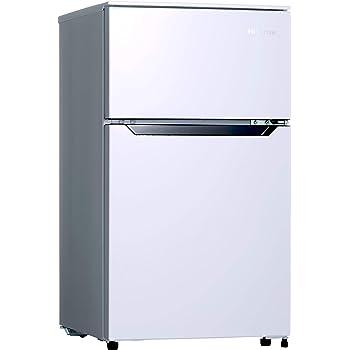 ハイセンス 冷凍冷蔵庫(幅48.1cm) 93L 2ドア 右開き ホワイト HR-B95A