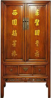 Fine Asianliving Armoire de Mariage Chinoise Antique Fait Main 20ième Siècle L111xP54xH220cm