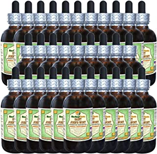 Saint John's Wort (Hypericum Perforatum) Glycerite, Organic Dried Herb Alcohol-Free Liquid Extract (Brand Name: HerbalTerra, Proudly Made in USA) 30x2 fl.oz (30x60 ml)