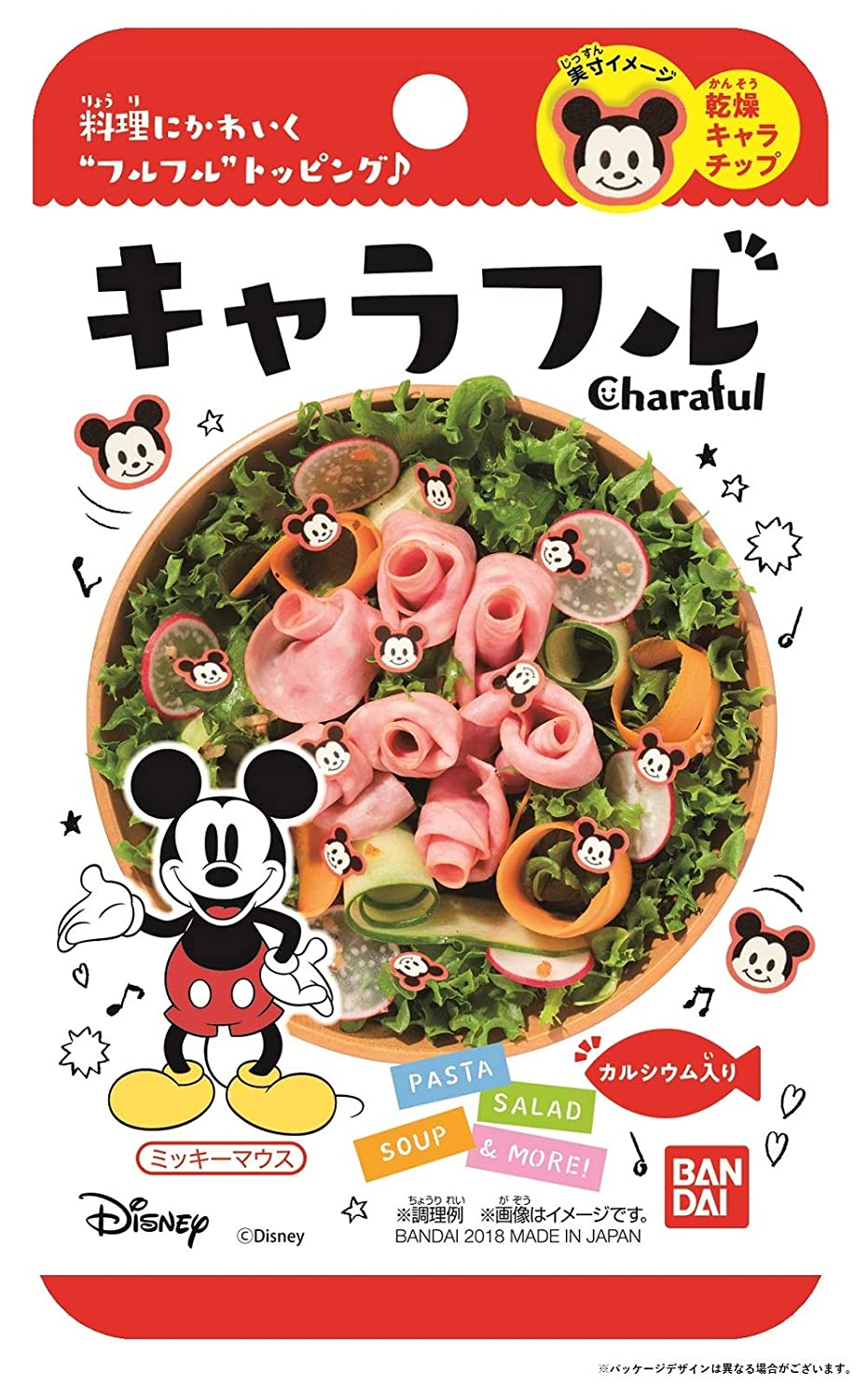 祈る無許可器官バンダイ キャラフル ミッキーマウス 2.8g×12袋