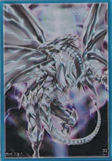 (100) Yu-Gi-Oh Standard Size Sleeve Blue-Eyes Alternative White Dragon Card Sleeves