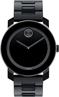 Movado Men's BOLD TR90 Watch with a Sunray Dot Black Dial, Black/Grey (Model 3600047)