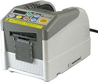 ヤエス軽工業 自動テープディスペンサー Z CUT-9GR グレー