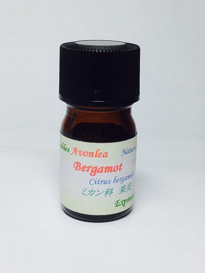 養うスチールスノーケルベルガモット 100% ピュア エッセンシャルオイル 柑橘 精油 5ml