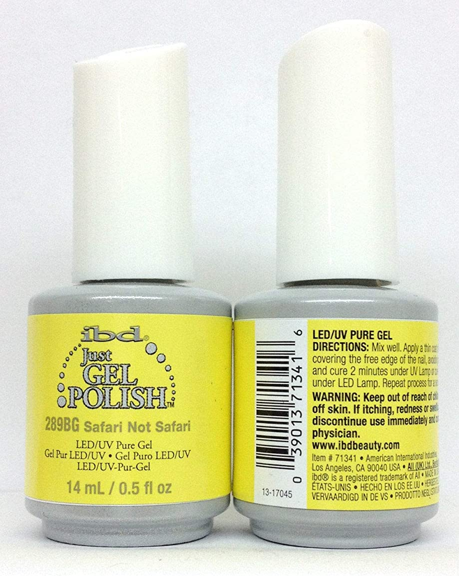 北米定刻テロibd Just Gel Polish - Serengeti Soul Collection - Safari Not Safari - 14ml / 0.5oz