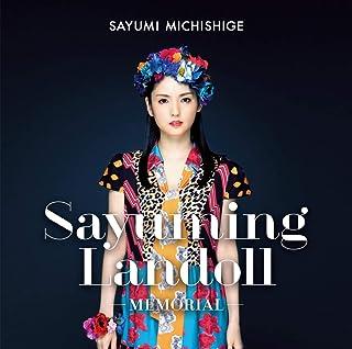 SAYUMINGLANDOLL~メモリアル~ (初回生産限定盤)