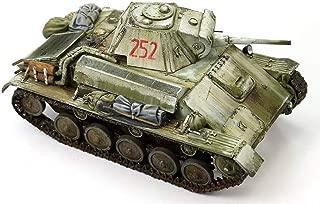 MiniArt 35194 Soviet WWII T-70M Light Tank with Crew, Special Edition 1/35 Scale World War II Military Miniatures Series Plastic Tank Model Kit