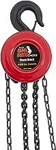 Torin Big Red Chain Block / Manual Hoist with 2 Hooks, 3 Ton (6,000 lb) Capacity