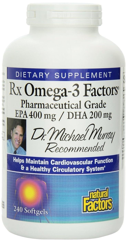 鎮痛剤ボイラー強制ナチュラルファクターズ(Natural Factors) Rxオメガ3 240ソフトカプセル [海外直送][並行輸入品]