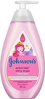 Johnson's Baby Active Kids Shiny Drops Shampoo, 500ml