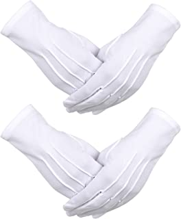 Sumind 2 Pairs White Nylon Cotton Gloves with Snap Closure for Police Formal Tuxedo Honor Guard Costume Parade Gloves, 9.05 Inches
