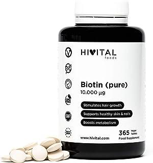 Biotina 10.000 mcg (Vitamina B7) | 365 comprimidos (Suministro anual) | Estimula el crecimiento