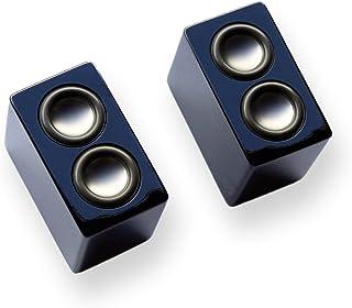 AuraSound Whisper Mini Audiophile Desktop on-Wall Black Lacquer Satellite Speakers (AuraSound Whisper Mini Audiophile Desk...