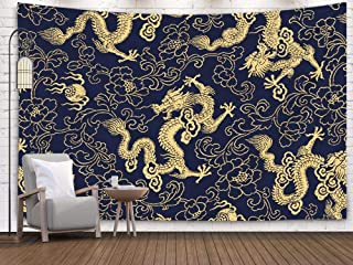 Asdecmoly Wall Hanging Tapestries, Home Decor Tapestry Chinese Traditional Golden Dragon Peony Pattern Dorm Room Bedroom Living Room 80x60 Inches(200x150cm)